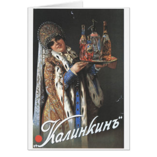 Alcohol ruso del copo de nieve de la publicidad de tarjeta pequeña