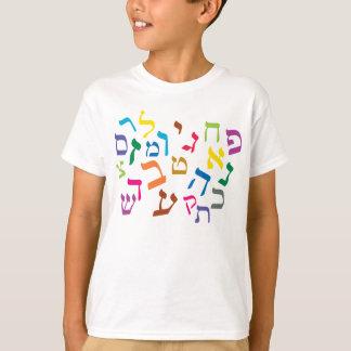 Alef Beis Shirt