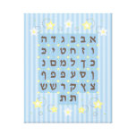 Alef Bet on Canvas Stretched Canvas Prints