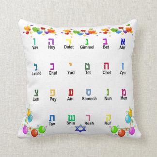 Alef-Bet Pillow