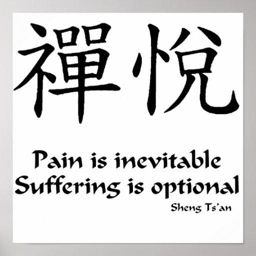 Alegría del zen - el sufrimiento es opcional póster