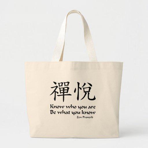 Alegría del zen - sepa quién usted es bolsa lienzo
