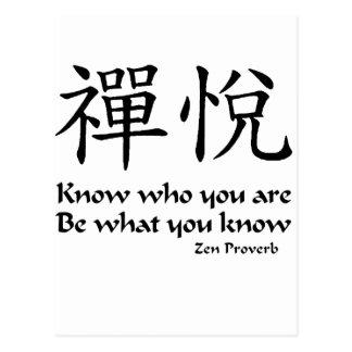 Alegría del zen - sepa quién usted es postales