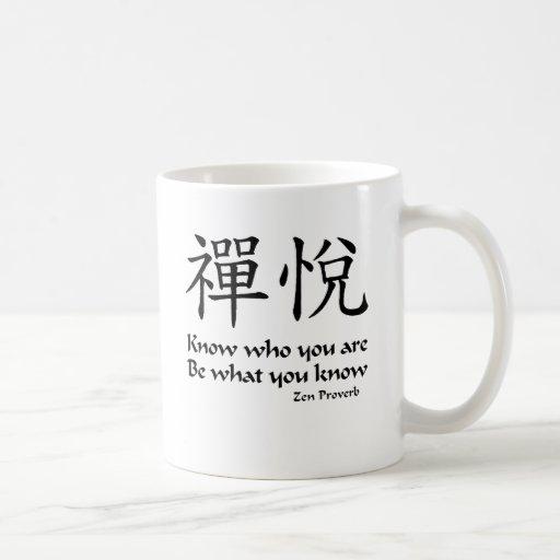 Alegría del zen - sepa quién usted es tazas