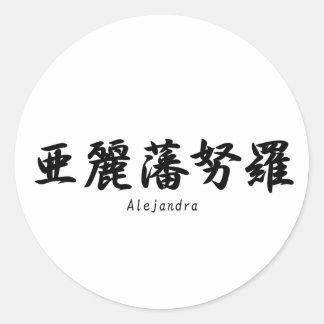 Alejandra tradujo a símbolos japoneses del kanji pegatina redonda