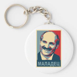Aleksandr Lukashenko maladec Basic Round Button Keychain