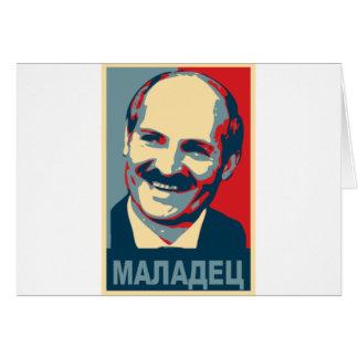 Aleksandr Lukashenko maladec Card