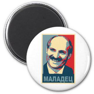 Aleksandr Lukashenko maladec Magnet