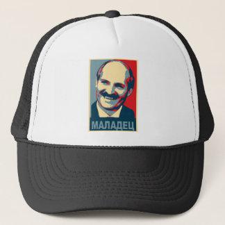 Aleksandr Lukashenko maladec Trucker Hat