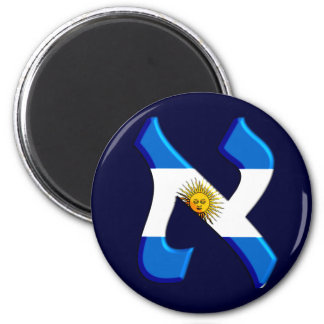 Aleph Argentia.png 2 Inch Round Magnet