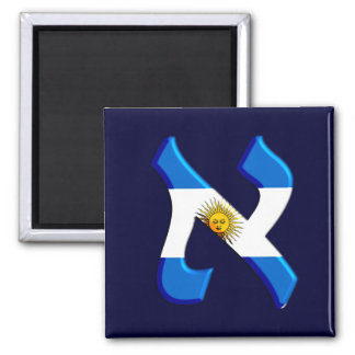 Aleph Argentia.png 2 Inch Square Magnet