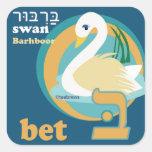 Aleph-Bet Animal Stickers