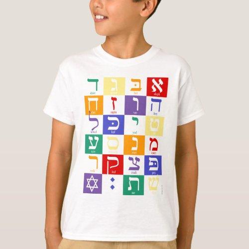Aleph_Bet Hebrew Alphabet _ Rainbow T_Shirt