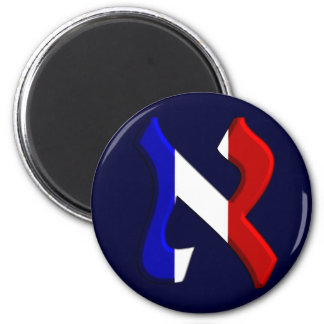 Aleph France.png 2 Inch Round Magnet