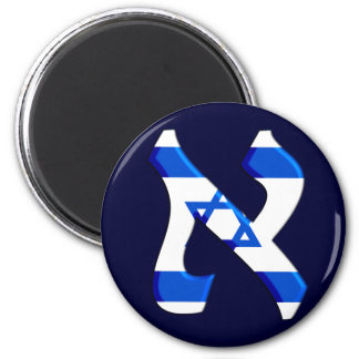 Aleph Israel.png 2 Inch Round Magnet
