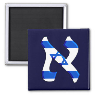 Aleph Israel.png 2 Inch Square Magnet
