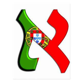 Aleph Portugal.png Postcards