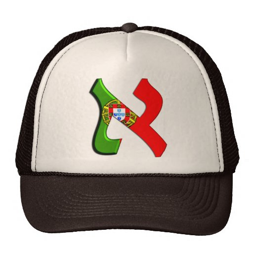 Aleph Portugal.png Trucker Hat