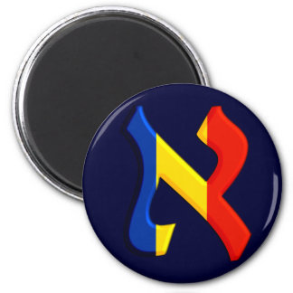 Aleph Rumania.png 2 Inch Round Magnet