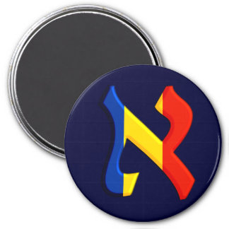 Aleph Rumania.png 3 Inch Round Magnet