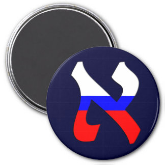 Aleph Russia.png 3 Inch Round Magnet