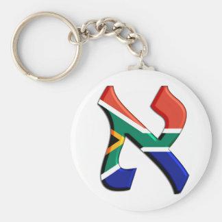 Aleph South Africa Keychain