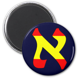 Aleph Spain.png 2 Inch Round Magnet