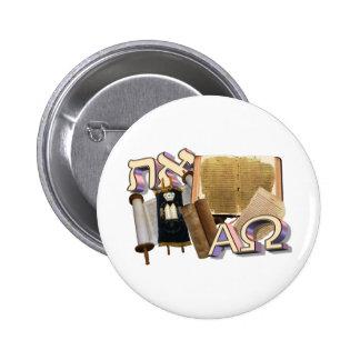 Aleph Tav / Alpha & Omega Button