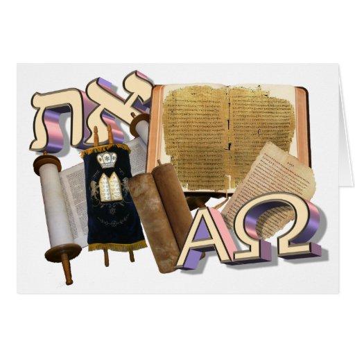 Aleph Tav / Alpha Omega Card