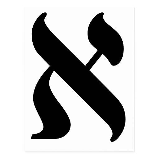 Aleph - the Hebrew letter Postcard | Zazzle: www.zazzle.com/aleph_the_hebrew_letter_post_cards-239150749465834245