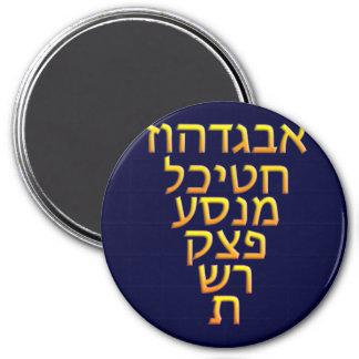 AlephBeit 3 Inch Round Magnet