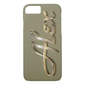 """""""Alex"""" Custom Monogram iPhone 7 Case"""