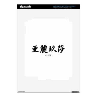 Alexa translated into Japanese kanji symbols. Decal For iPad 3