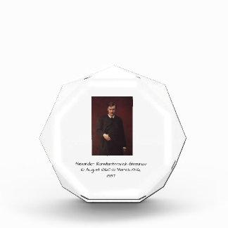 Alexander Konstamtinovich Glazunov 1887 Award
