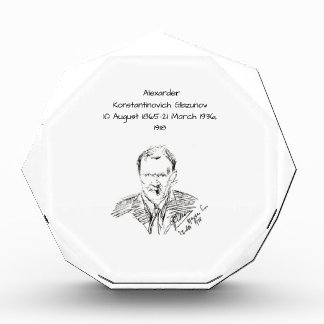 Alexander Konstamtinovich Glazunov 1918 Award