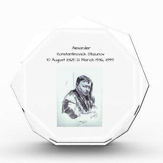 Alexander Konstantinovich Glazunov 1899 Award