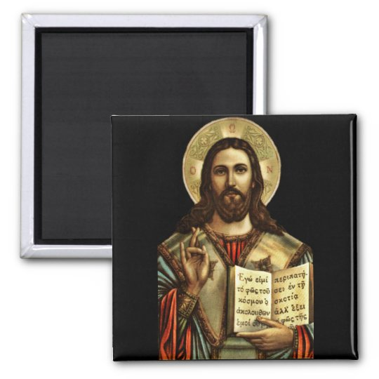 Alfa y Omega Jesús Imán Cuadrado