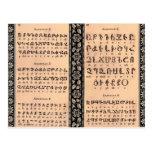 Alfabeto armenio postal