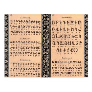 Alfabeto armenio tarjetas postales