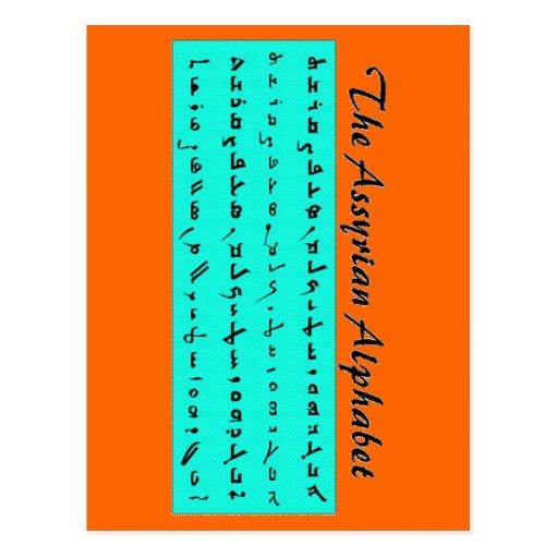 alfabeto asirio tarjeta postal