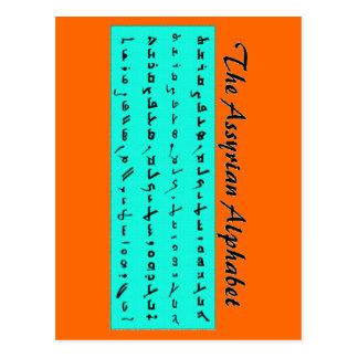 alfabeto asirio tarjetas postales