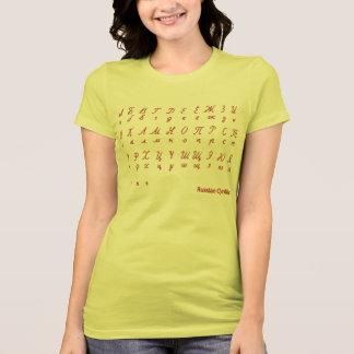Alfabeto cirílico ruso camiseta