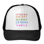 Alfabeto hebreo gorro de camionero