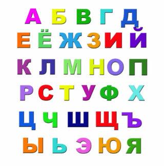 Alfabeto ruso adorno fotoescultura