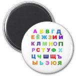 Alfabeto ruso imán redondo 5 cm