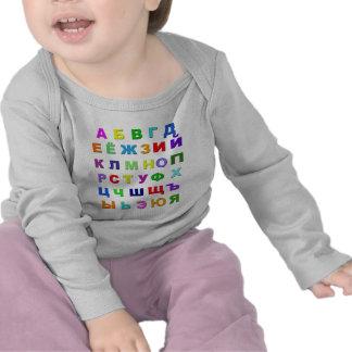 Alfabeto ruso camisetas