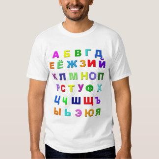 Alfabeto ruso playeras