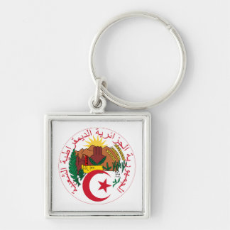 Algeria Coat of Arms Keychain