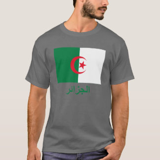 Algeria Flag with Name in Arabic T-Shirt