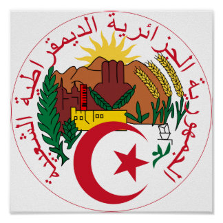 Algeria National Emblem Poster